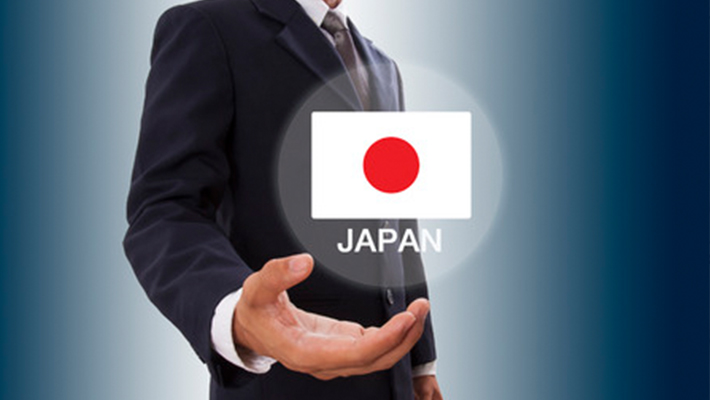 Arbeiten in Japan