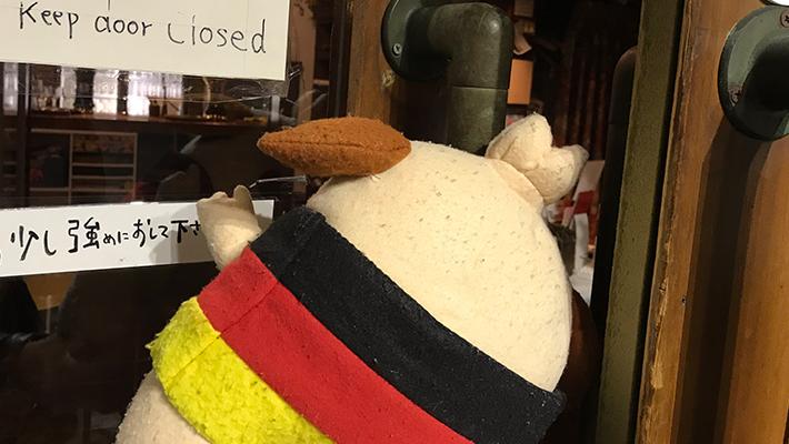 ドイツミーツ in 名古屋