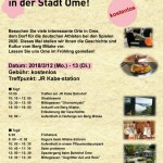 _Ome-City-Tour-12,-March