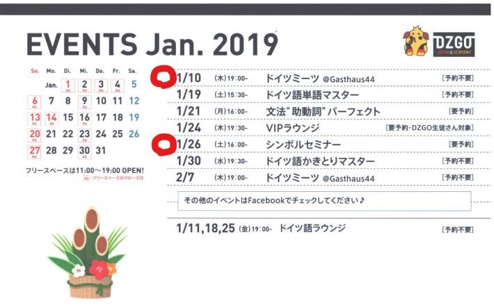 Januar Events 2019_LI